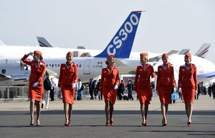 ajeroflot-bagazh_1.jpg