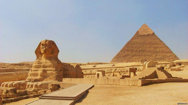 Информация о Египте